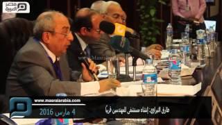 مصر العربية | طارق النبراوي: إنشاء مستشفى للمهندسين قريبًا
