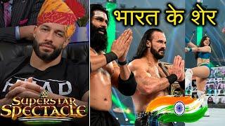 Roman reigns की जरूरत नहीं - WWE Superstar Spectacle 2021 Highlights Results | Jinder Mahal Returns