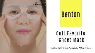 Cult Favorite Sheet Mask | Benton Snail Bee High Content Mask Pack | YesStyle Korean Beauty