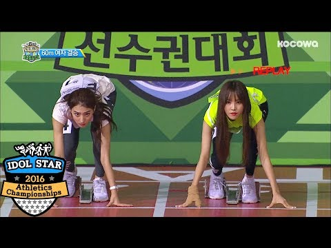 All eyes on GIRLS running like crazy! TWICE, GFRIEND, WJSN [2016 Idol Star Athletics Championships]
