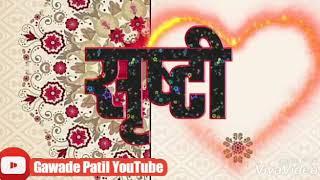 Srushti Name Art Vedio Stetus