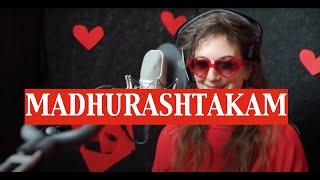 Madhurashtakam | A Sanskrit Love Song in praise of Krishna | Adharam Madhuram