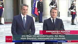 Eιδήσεις Βραδινό Δελτίο   Ο πρωθυπουργός στο Παρίσι   22/08/2019