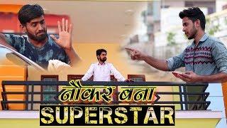 Waqt Sabka Badalta Hai | Time Changes | Heart Touching Hindi Story | Aryan Sharma