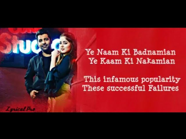 Aatish | Lyrics with English subtitles , Shuja Haider & Aima Baig , Coke Studio