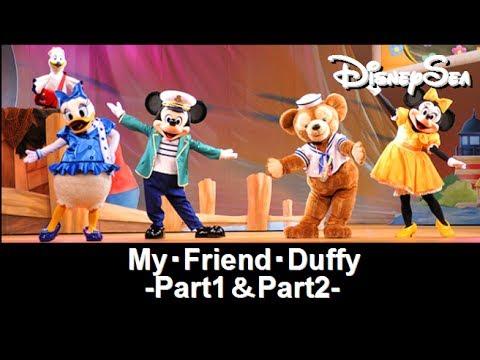 ºoº [HD WithEnglishSubtitles]Duffy Character Show My Friend Duffy Part1&2 at TokyoDisneySea