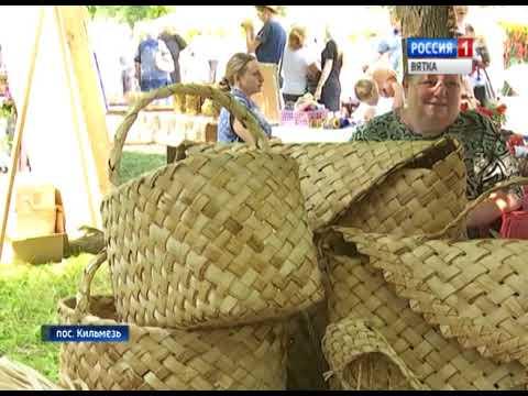 В Кильмези прошел юбилейный фестиваль «Вятский лапоть» (ГТРК Вятка)