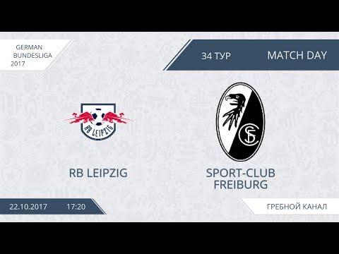 Rb Leipzig   Sport Club Freiburg