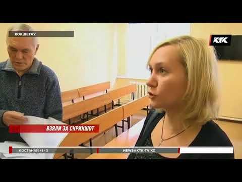 Жительницу Кокшетау осудили