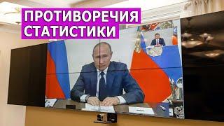 Статистика смертности от коронавируса в России Leon Kremer 99