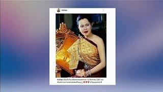'ทูลกระหม่อมหญิง' ทรงถวายพระพร สมเด็จพระราชินีใน ร.9 เนื่องในวันเฉลิมพระชนมพรรษา