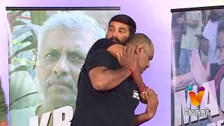 KRAV MAGA | Self Defence 23-08-2017 Putham Puthu Kaalai Vendhar tv Show – Episode 1088