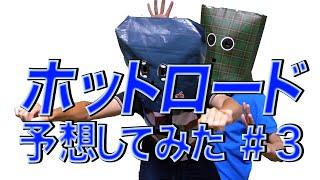2014年8月16日(土)公開 「ホットロード」 映画「ホットロード」...
