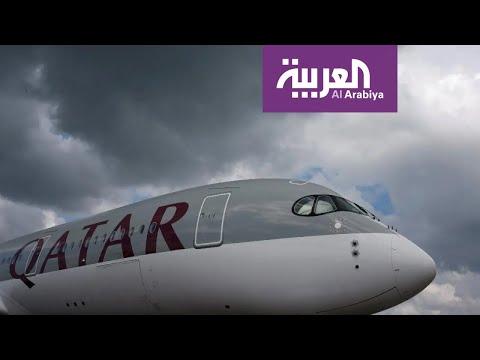 كم تقدر حجم الخسائر التي تتكبدها الخطوط الجوية القطرية ؟  - نشر قبل 5 ساعة