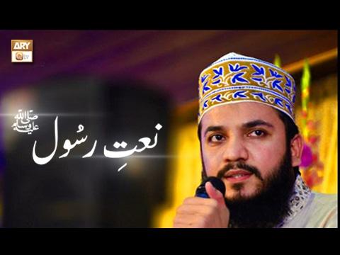 Hum Ko Apni Talab By Mahmood Ul Hasan Ashrafi - ARY Qtv