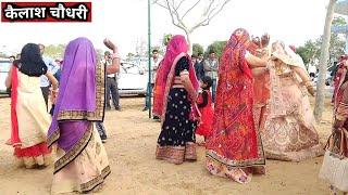 New Rajasthani Wedding Dance ,indian Wedding Dance Shekhawati,राजस्थानी शादी डांस वीडियो
