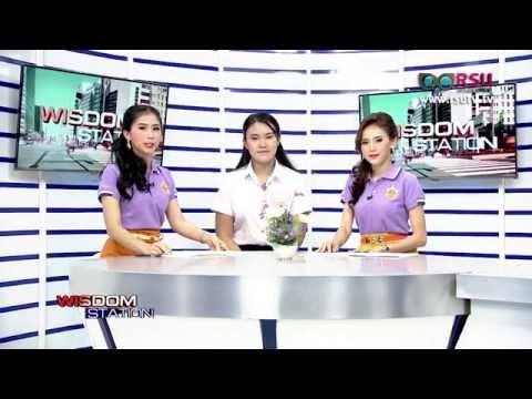 RSU Society : กีฬาสโมสรนักศึกษาสถาบันเอกชนแห่งประเทศไทยสัมพันธ์