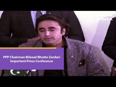 PPP Chairman Bilawal Bhutto Zardari Important Press Conference | SAMAA TV | 20 March 2019