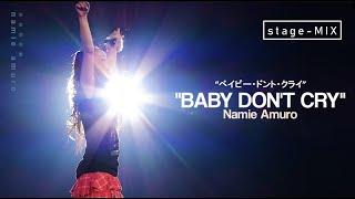安室奈美恵 - Baby Don't Cry