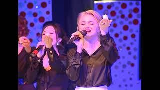 Губкинскому вокальному коллективу «Первая любовь» исполнилось 25 лет
