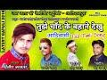 तुझे चांद के बहाने देखु   Tujhe Chand Ke Bahane dekhu Full Song Dileep_Kamta   Navneet Rathod