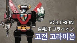 설명)일본 고전완구의 대가 POPY사에서 발매한 고라이온의 MADE IN TAIWAN LIONBOT세트 입니다. 이제품은 고전 고라이온 제품과 같은 금형을 사용해서...