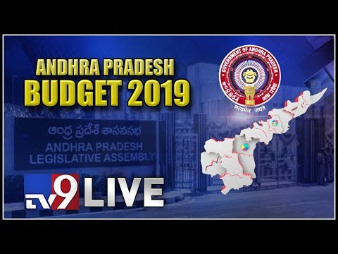 AP Budget 2019 LIVE || Andhra Pradesh Assembly Sessions || AP Budget Session 2019-20 - TV9