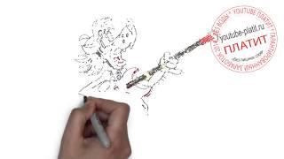 Онлайн ну погоди смотреть  Как карандашом правильно рисовать Ну погоди поэтапно(Ну погоди. Как правильно нарисовать волка или зайца из мультфильма Ну погоди поэтапно. На самом деле легко..., 2014-09-11T17:35:26.000Z)