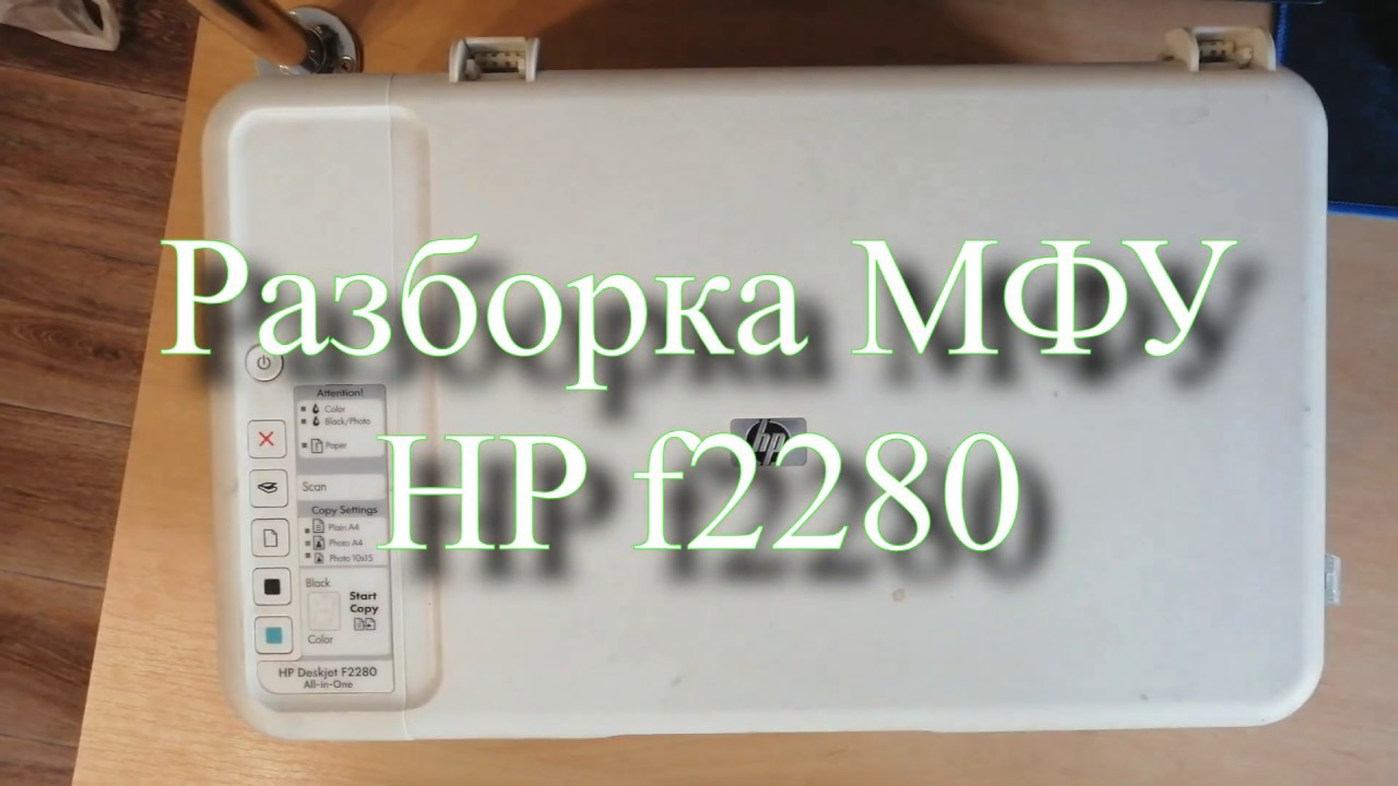 HP F2280 FREE DRIVER DOWNLOAD