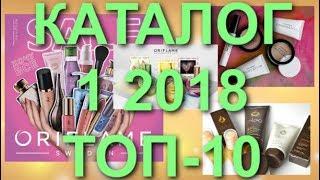 видео Каталог акций российских и зарубежных