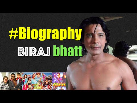 Biraj Bhatta Biography | Nepali and Bhojpuri film superstar Viraj Bhatt | बिराज भट्ट को परिचय