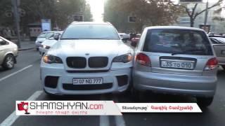 Երևանում՝ Կենտրոն թաղապետարանի հարևանությամբ բախվել են BMW X6 ը, Daewoo ն ու Citroen ը