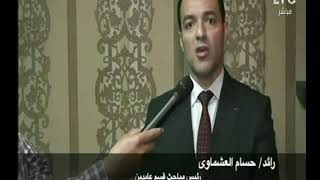 لحظة ضبط شخص انتحل شخصية الفنان خالد الصاوي (فيديو)   المصري اليوم