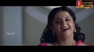 Evergreen Hit Malayalam Full Movie Latest Romantic Thriller Movie Super Hit Movie new upload 2020