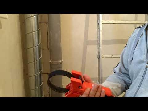 Ремешковый держатель для канализационных труб RIDGID
