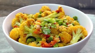 Vegan Vegetarian Indian Recipe Gobi Matar - Cauliflower With Peas