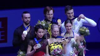 Award ceremony. Pairs. European Championships 2018. Russian team