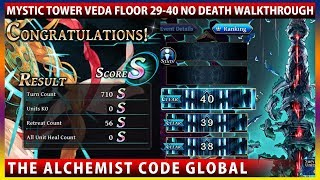 Mystic Tower Veda Floor 29-40 No Death Walkthrough (The Alchemist Code)