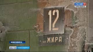 В Новосибирске продолжают устранять коммунальную аварию: 18 домов по-прежнему без тепла