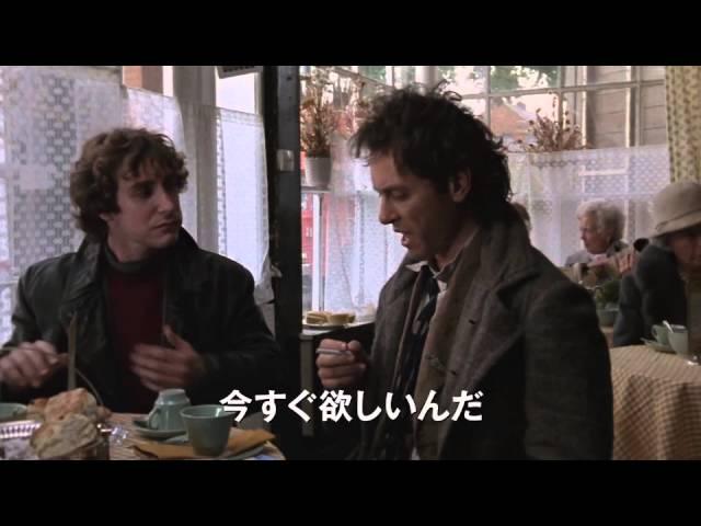 映画『ウイズネイルと僕』予告編