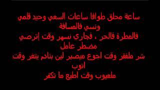 Red Star   Train  With Lyrics )   YouTube