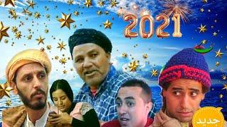 Film Tachalhit Jadid 2020