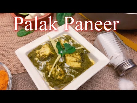 palak-paneer-(-curry-d'épinards-au-fromage-indien)