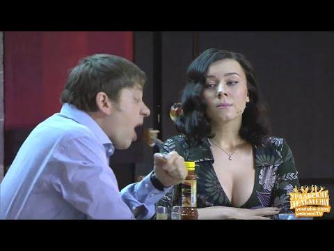 Уральские пельмени - жена подсела на диету [HD]