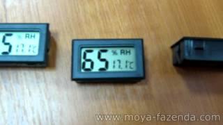 Цифровой термометр влагомер(Цифровой измеритель температуры и влажности. Применяется для контроля процесса инкубации. Купить измерите..., 2015-12-13T20:27:50.000Z)