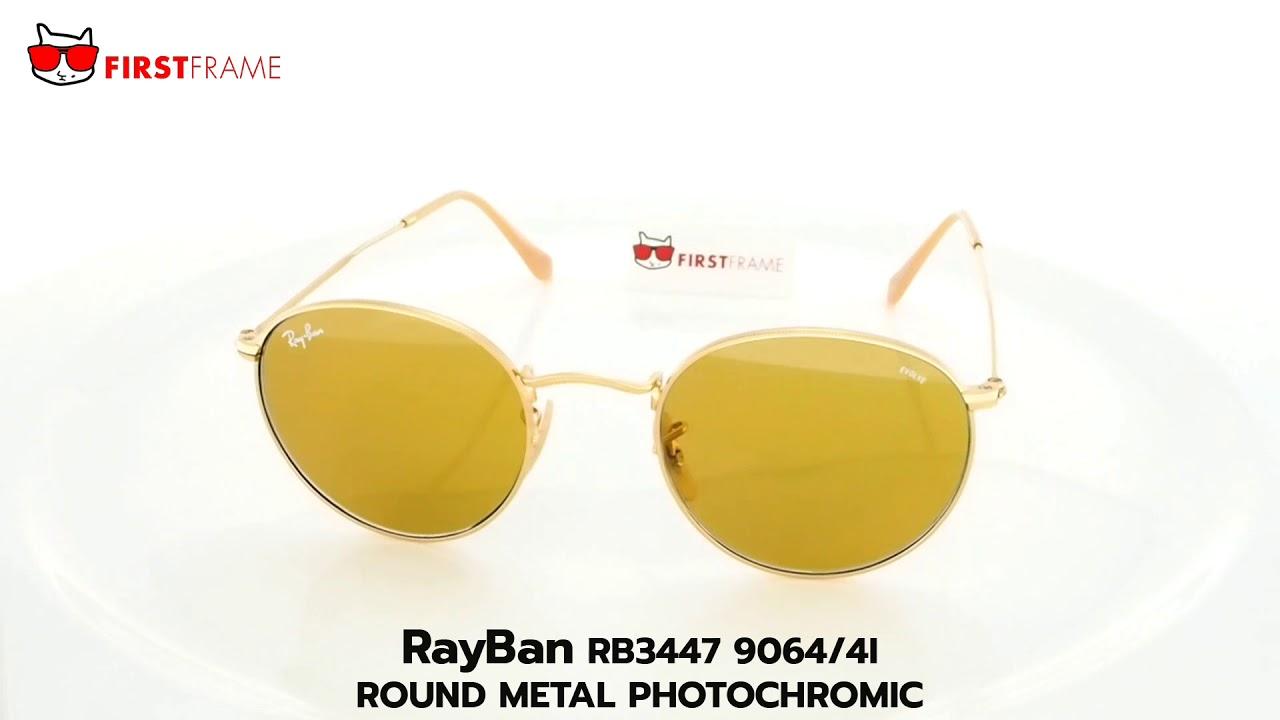6f766a63108 RayBan RB3447 9064 4I ROUND METAL PHOTOCHROMIC - YouTube
