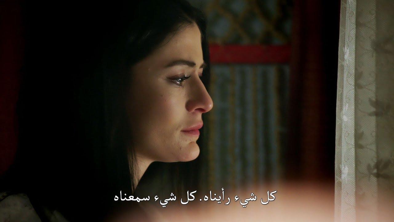 إيفيت - جرحى - دبلجة عربية