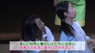 JA鶴岡40周年記念事業.