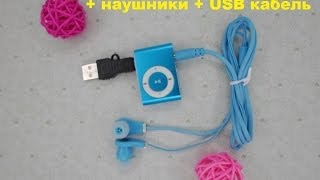 Посылка из Китая №45 с Aliexpress.com - Плеер MP3 mini (MINI clip MP3 Player)