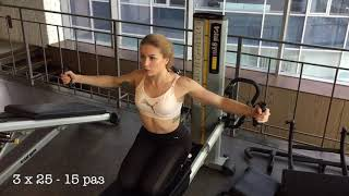 Тренировки для женщин на TotalGym Готовые тренировки на неделю все группы мышц Как накачать тело